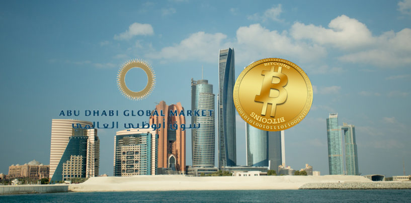 Abu Dhabi Global Market Sets Out Guidance On Initial Coin Offerings And Virtual Currencies