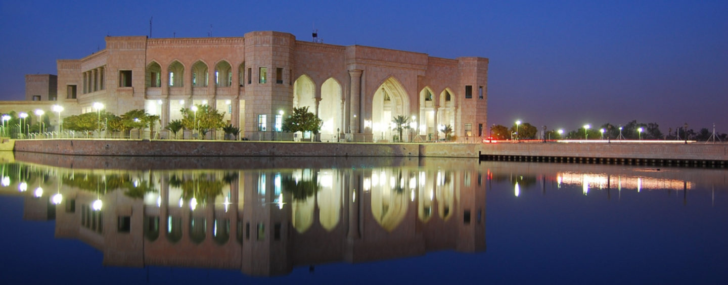 Iraq Underdeveloped Financial System Both A Challenge And An Opportunity For Fintech