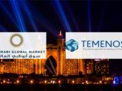 Temenos And Abu Dhabi Global Market Announce Fintech Collaboration