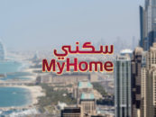 Dubai Islamic Bank 'MyHome' is Set to Change UAE home Finance Market