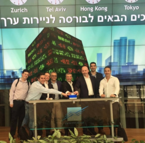 Accenture Joins the Floor Fintech Hub Israel June 2016