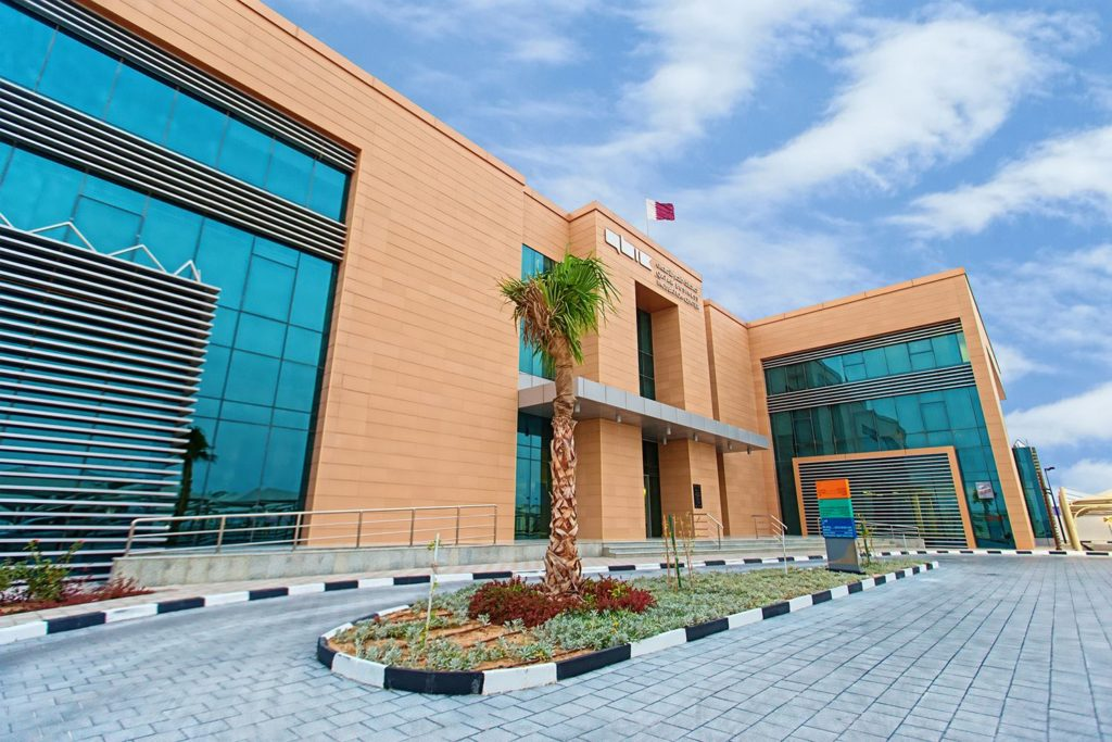 fintech incubator qatar development bank qatar business incubation center