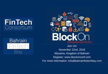 Blockon Bahrain: A Blockchain Conference and Platform for Bahrain