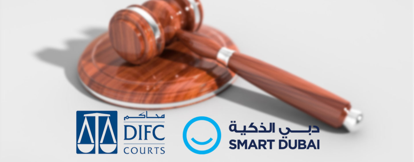 World's First Court on the Blockchain in Dubai
