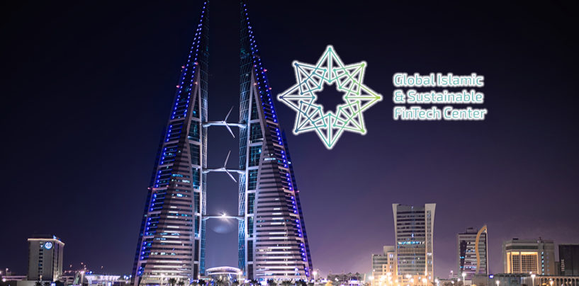 An Islamic & Sustainable FinTech Center launched in Bahrain