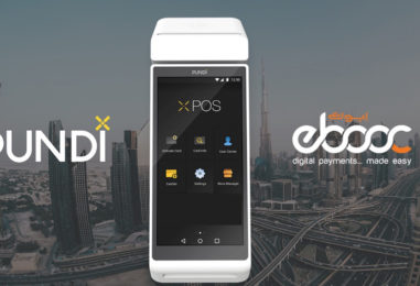 Emcredit: Dubai Public Sector Goes Blockchain Payments