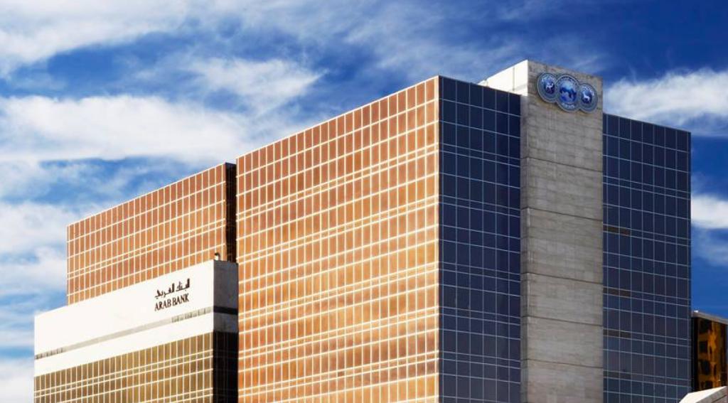 ARAB BANK PLC Branches' Swift Codes