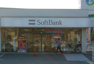 Saudi Arabia Sovereign Fund Puts a Further US$45 Bil into Japan's SoftBank