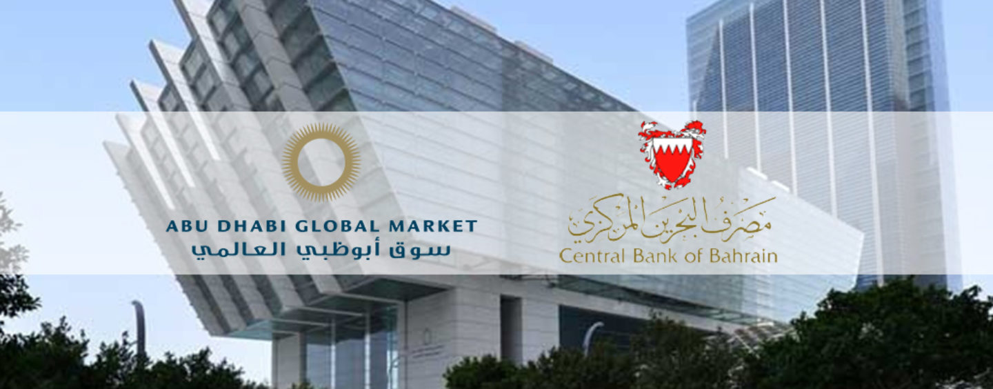 ADGM Signs MOU with Central Bank of Bahrain to Promote Fintech