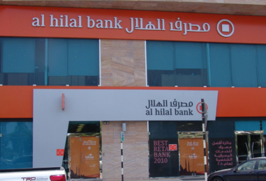 Al Hilal Bank Just Made Their First Islamic Sukuk Sale on Blockchain, Worth US$1 Mil