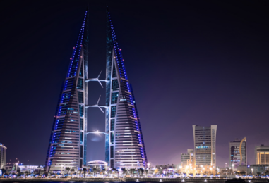 3 Key Ways Bahrain's Central Bank is Trying to Woo Fintech Startups