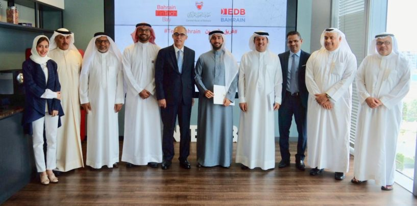 First Bahrain Regulatory Sandbox Stage Alumni