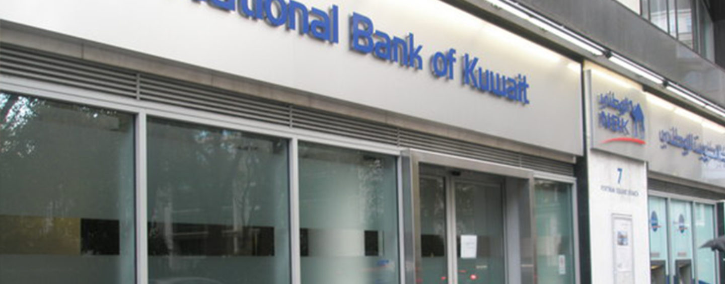 Kuwait Bank is Using Ripple for Immediate Cross-Border Transactions