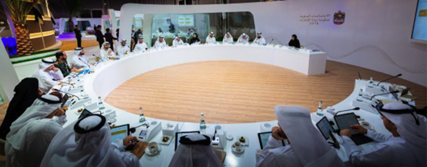 UAE Government to Strengthen Global Position in AI, Blockchain Technologies