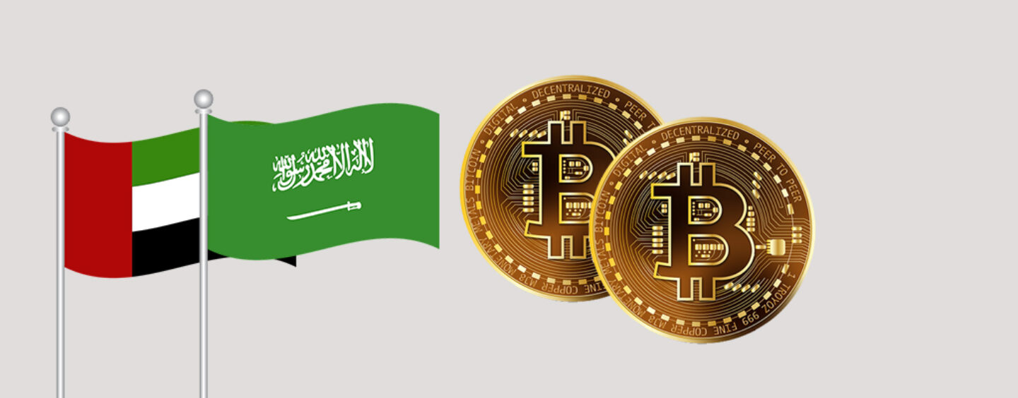 """Aber"" Project, The Common Digital Currency Between SAMA and UAECB"