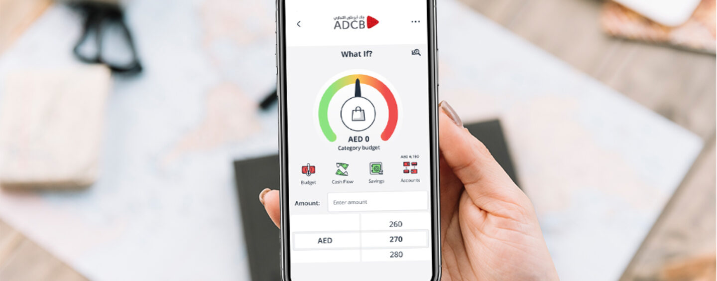Abu Dhabi Commercial Bank Integrates Personal Finance Management App