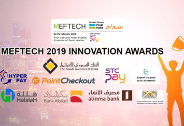 MEFTECH Innovation Awards 2019 Shortlist Announced