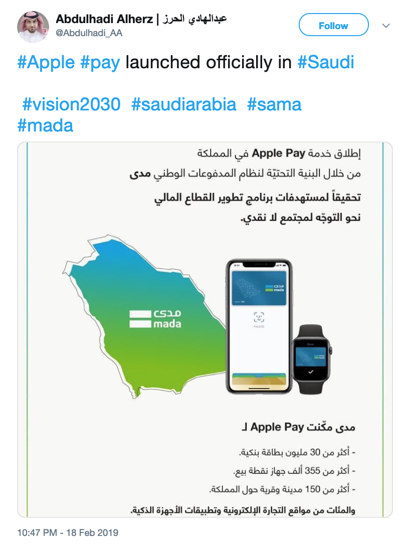 Apple Pay launches in Saudi Arabia, tweet by @Abdulhadi_AA