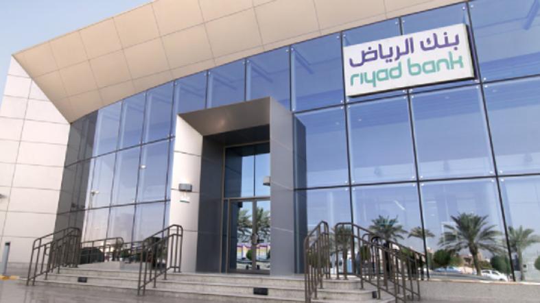 Fintech In Saudi Arabia RiyadBank
