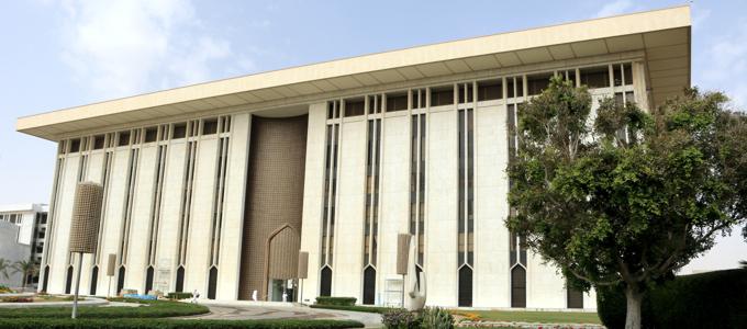 Saudi Arabia Monetary Authority (SAMA) Saudi Arabia Fintech