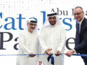 Mubadala Puts US$1 Bil into Abu Dhabi's Financial Center to Court Top Guns into MENA