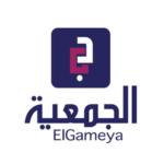 ElGameya