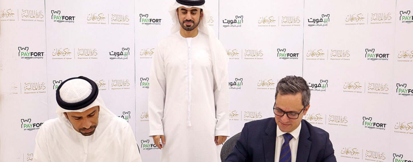 Payfort Partnership with Government of Ajman to Provide Payment Facilities via AjmanPay