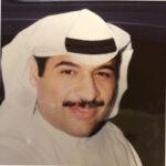 Abdul Rahman Al Baker