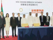 Abu Dhabi Collaborates with a Chinese Fintech Giant