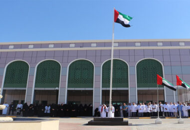 Abu Dhabi Launches Health Blockchain-Based System