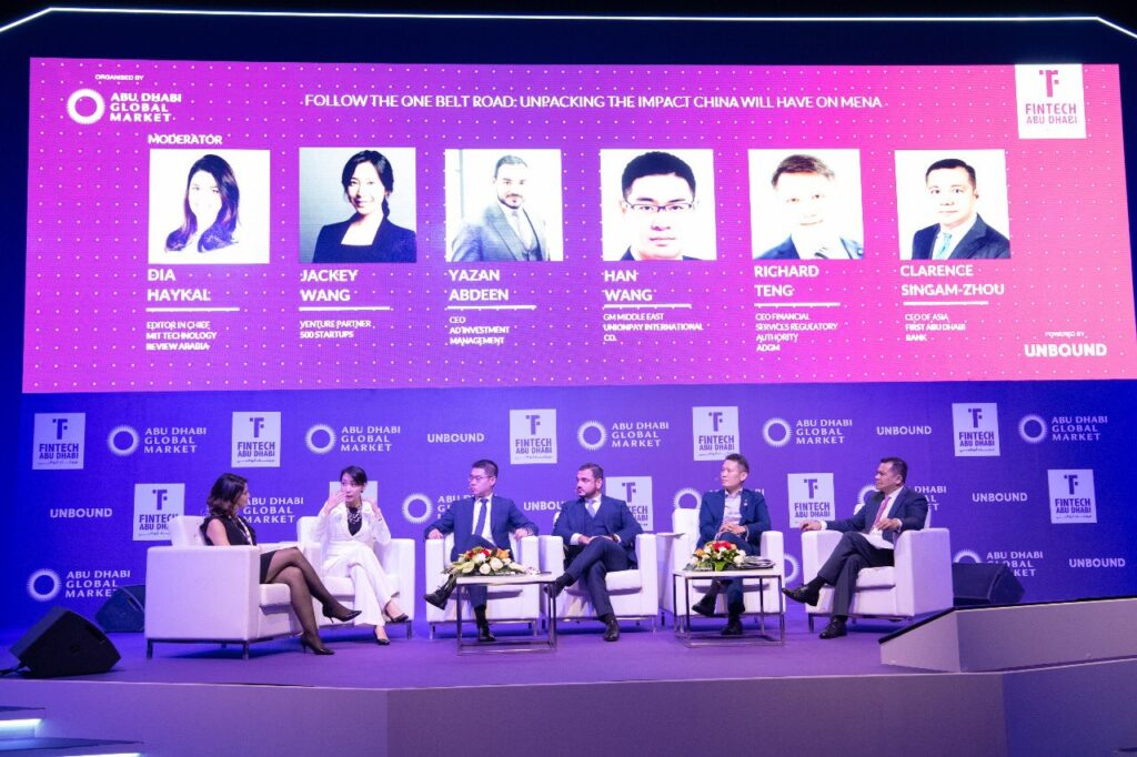 Belt and Road Fintech Abu Dhabi