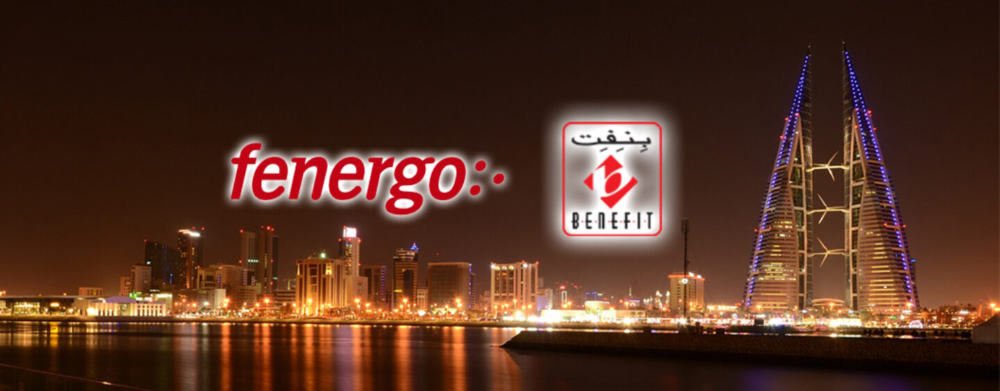 A National eKYC Utility will be Created in Bahrain