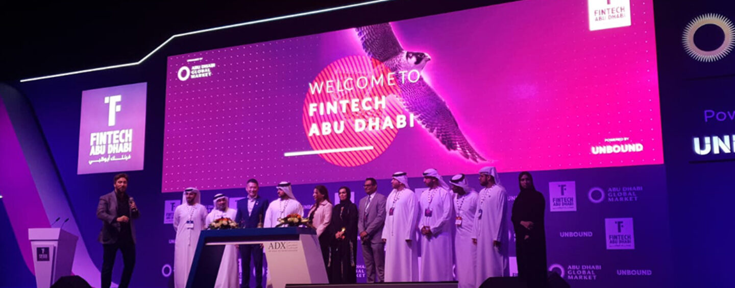 The FinTech Abu Dhabi Awards 2019 Winners