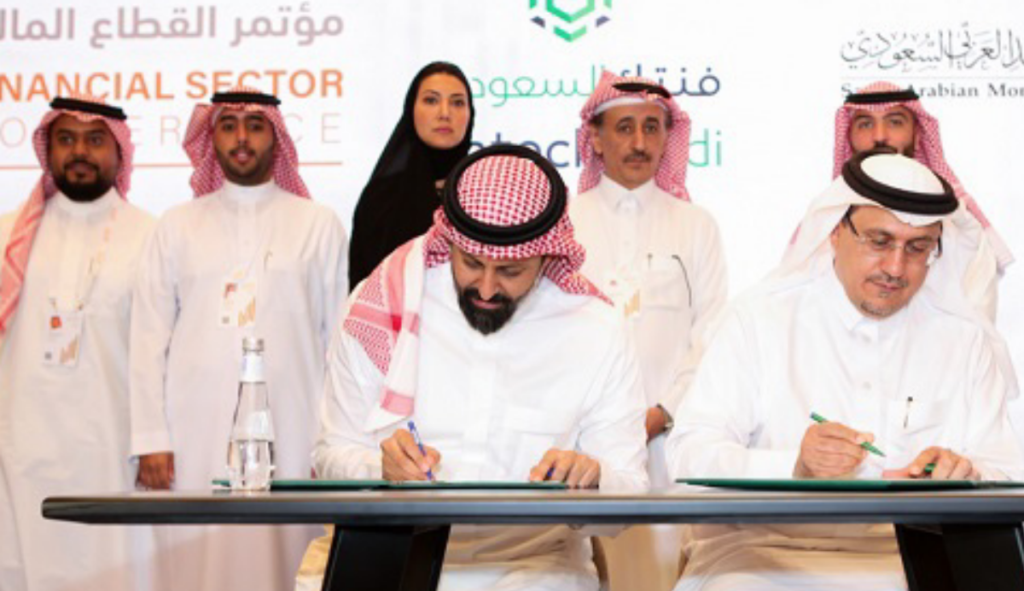 The Governor of the Saudi Arabian Monetary Authority (SAMA) and the Chairman of the Capital Market Authority (CMA) signed a memorandum of understanding (MoU) to establish the Fintech Saudi Hub, in partnership with the King Abdullah Financial Centre, during the Financial Sector Conference 2019