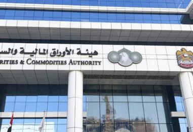 UAE Seeks to Gather Industry Feedback on Crypto Asset Draft Regulations
