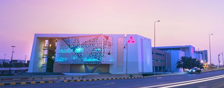 Oman's Muscat Bank Announces New $100 Million Fintech Investment Programme