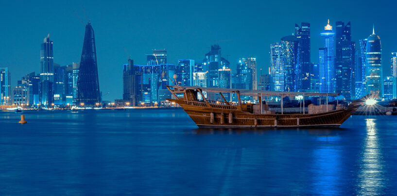 Governor of Qatar Central Bank Reveals that a Fintech Plan is in The Works