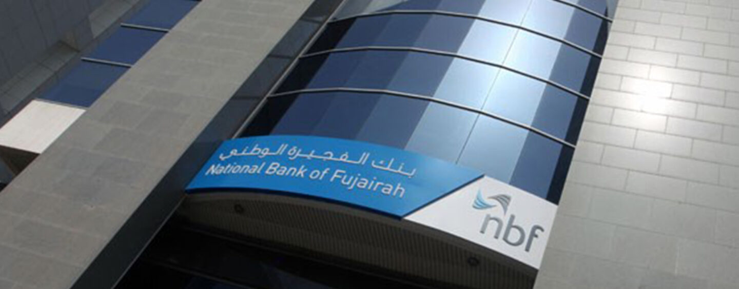 National Bank of Fujairah To Set Up SME Banking Platform