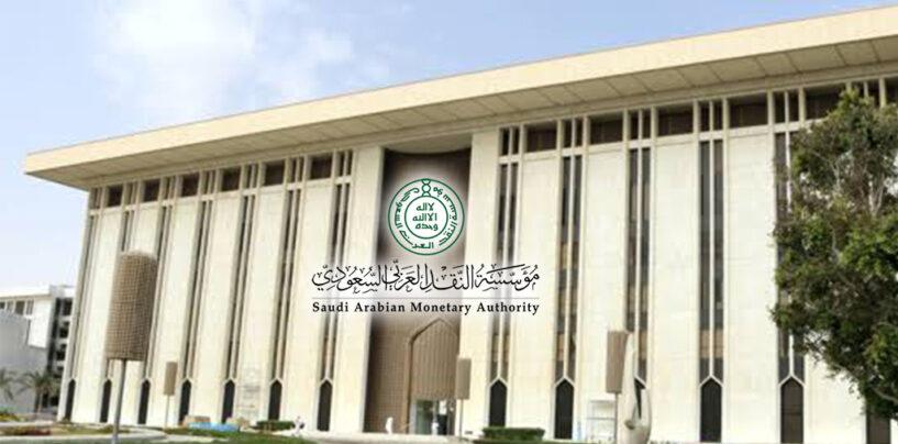 Saudi Arabia Drafts Regulation For The Provision Of Payment Services