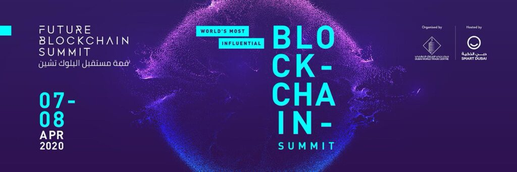 future blockchain summit 2020