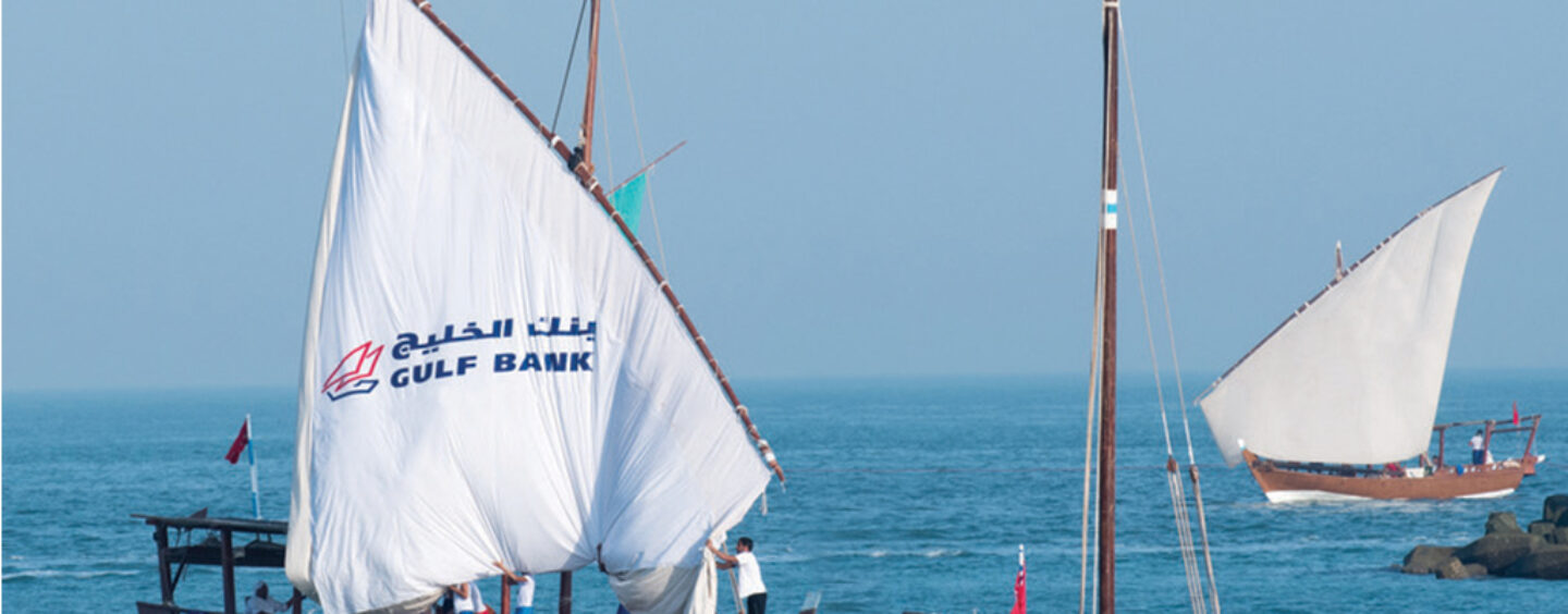 Gulf Bank Signs With Swiss Lending Startup for Digital Cash Deposits