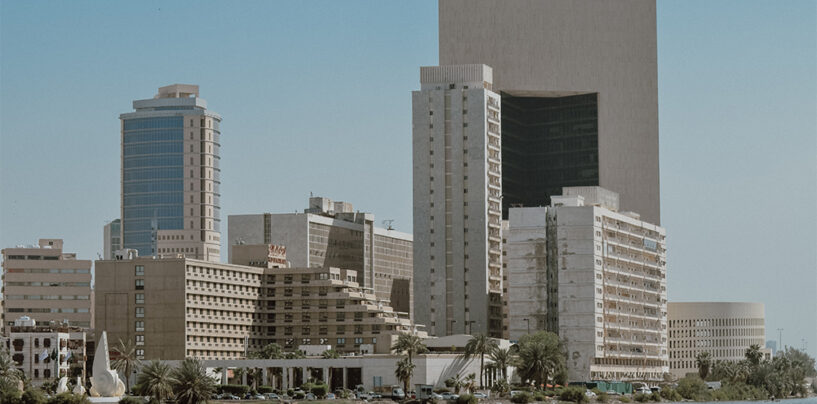 Saudi Arabian Startup Funding Hit New Records