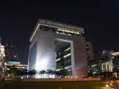 DIFC Partners with Singapore Blockchain Accelerator