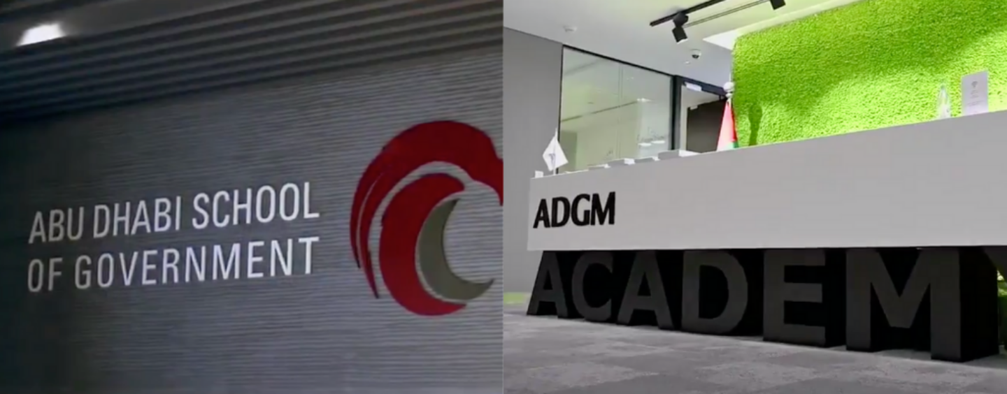 ADGM Academy and Abu Dhabi School of Government Partner to Enhance Talent Development