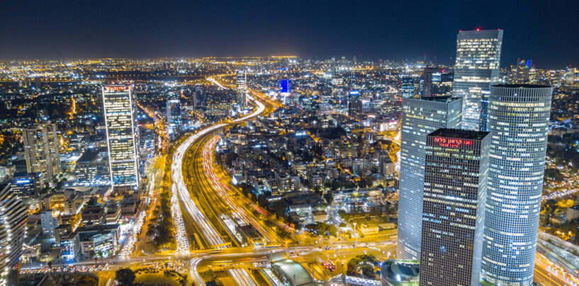 Israel's First Fully Digital Bank Starts Soon