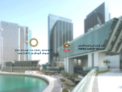 Central Bank of UAE and ADGM to Jointly Host and Organise Fintech Abu Dhabi 2020