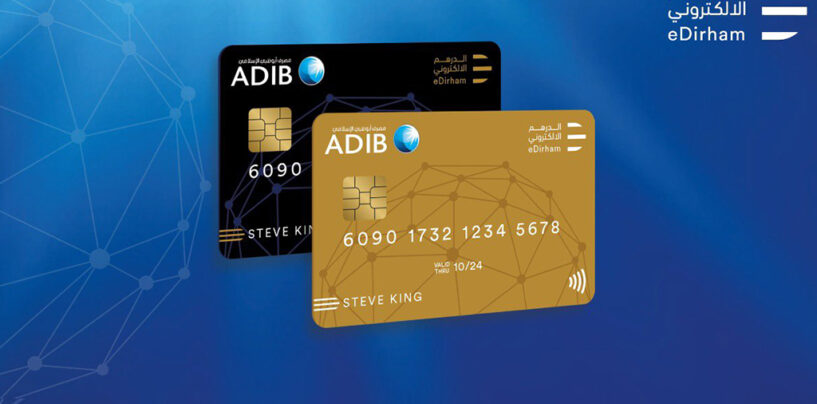 Abu Dhabi Islamic Bank Partners With UAE's Ministry of Finance for eDirham Cards