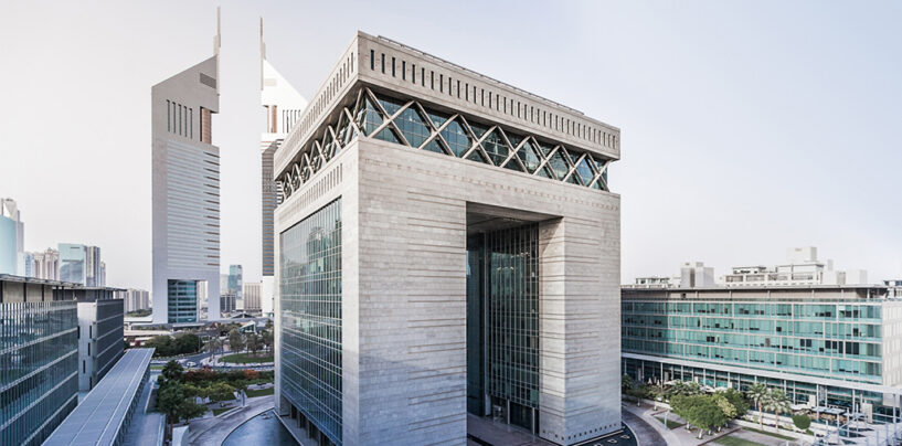 DIFC and Dubai Future Foundation to Boost Blockchain and AI-Driven Startups