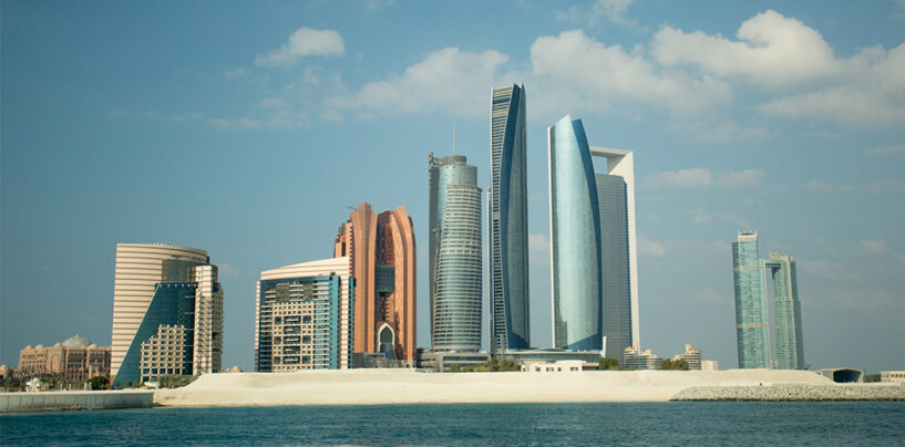 Abu Dhabi Free Zone: Digital Bank Licensing Gains International Interest