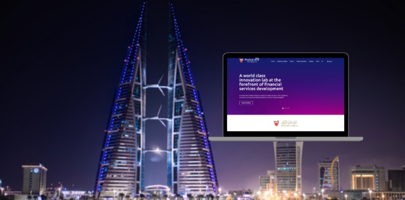 FinHub 973: Central Bank of Bahrain Launches a Digital Fintech Lab